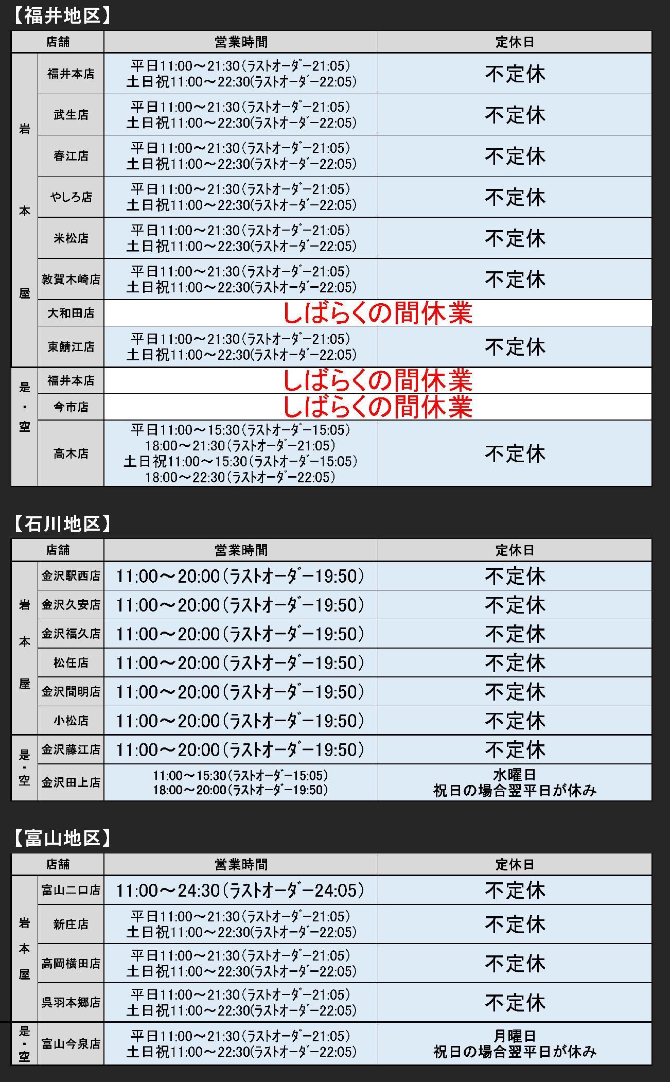 slider-limited201811.jpg